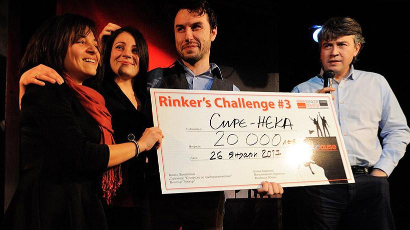 Delishu е един от трите стартъпа, които победиха в Rinker's Challenge #3
